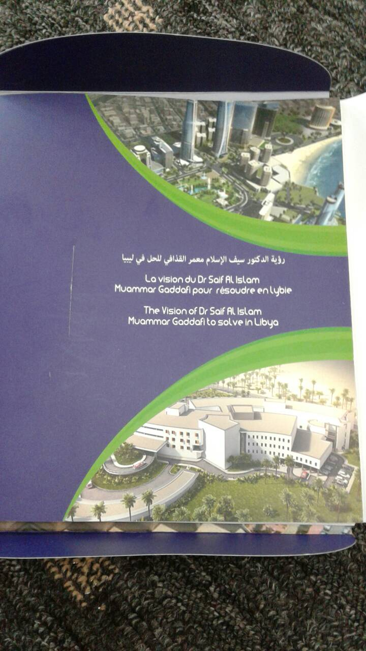 Front Page Dr Saif al Islam Brochure